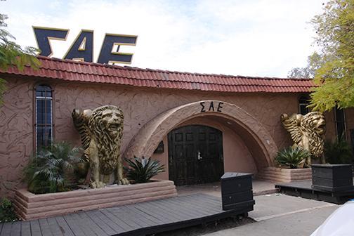 SAE Fraternity House