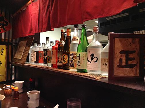 Japanese bar takes guests on a trip