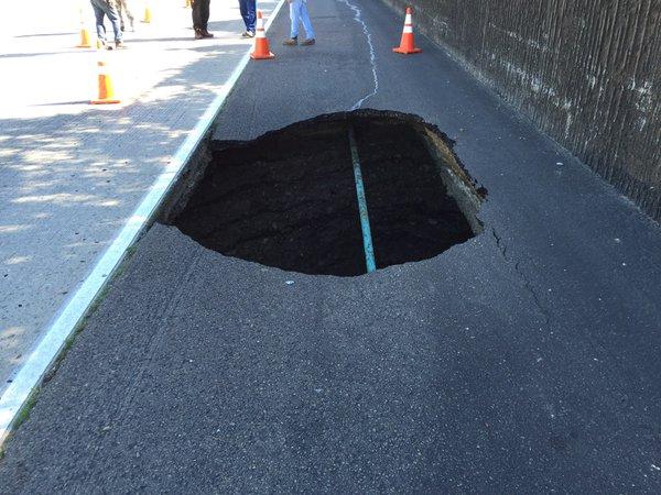 Sinkhole opens off I-8 near College Avenue