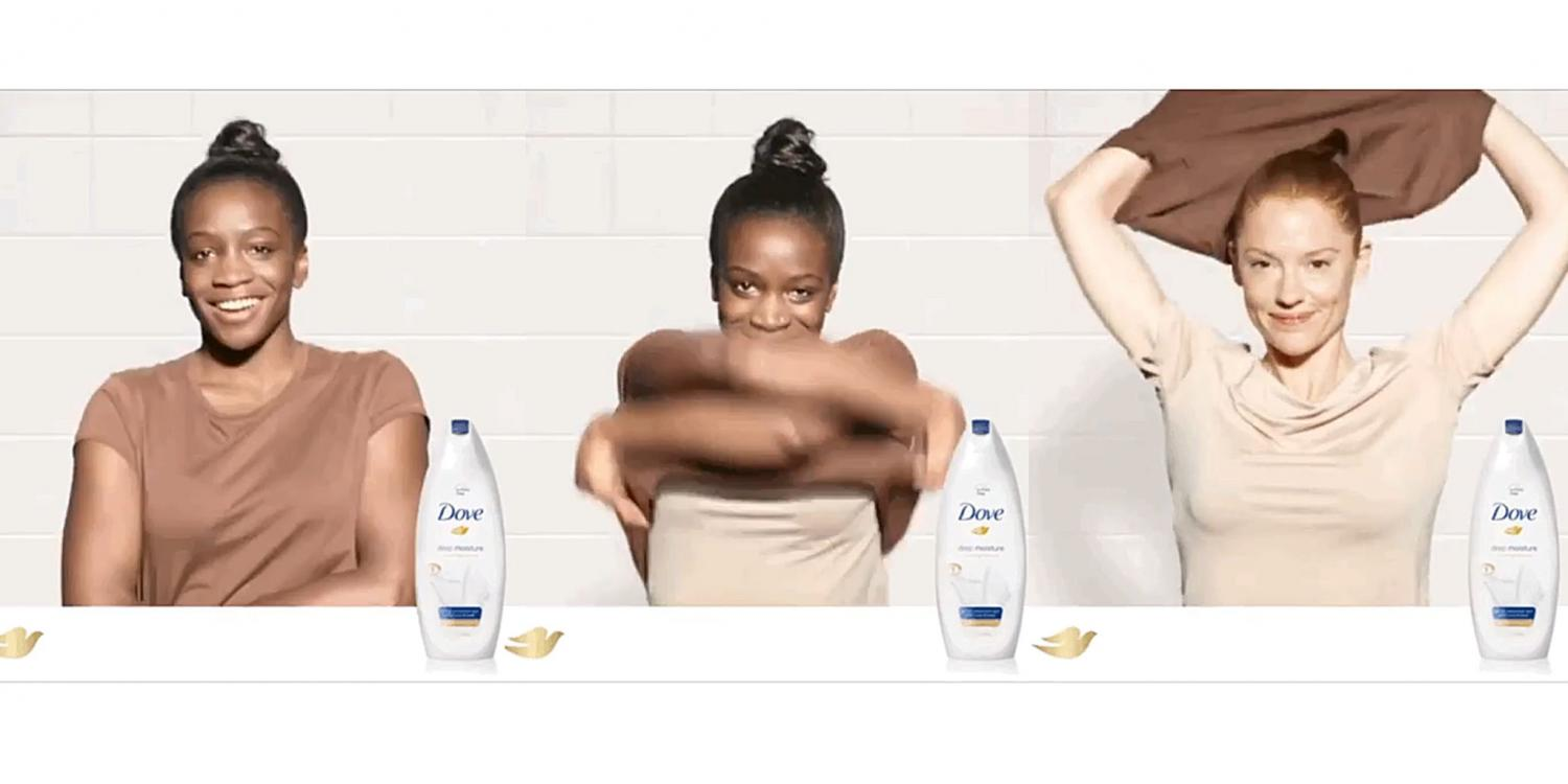 A screen grab of the recent Dove advertisement.