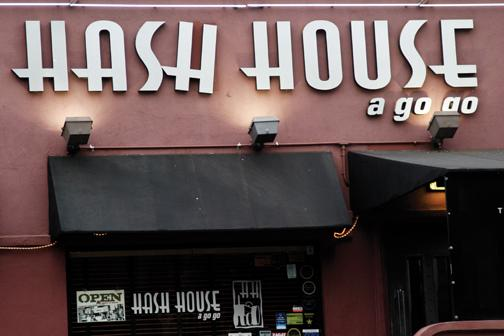 Huge helpings highlight Hillcrest's Hash House