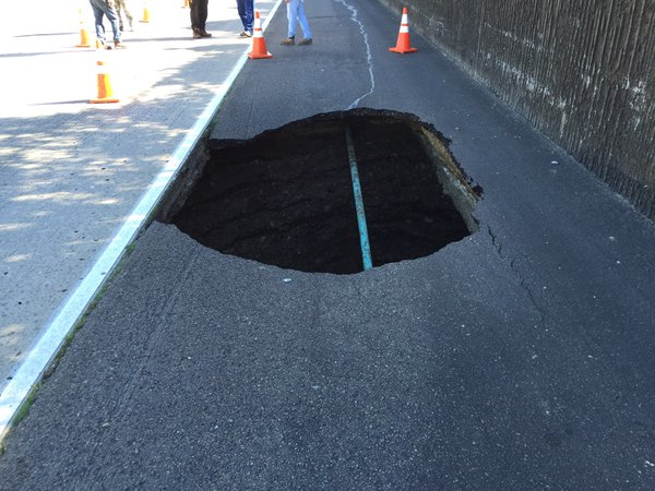 Sinkhole opens off I-8 near College Avenue