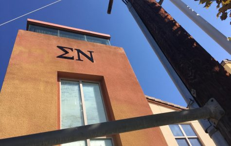 Sigma Nu was removed from campus by their national chapter after confirmed violations to the chapter's alcohol policy.