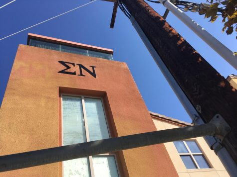Sigma Phi Epsilon fraternity, Alpha Phi sorority placed on interim suspension